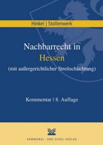 Nachbarrecht in Hessen. Kommentar