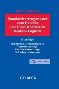 Standardvertragsmuster zum Handels- und Gesellschaftsrecht. Deutsch - Englisch, mit CD-ROM